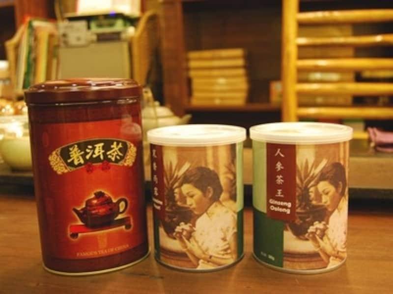 茶葉専門店
