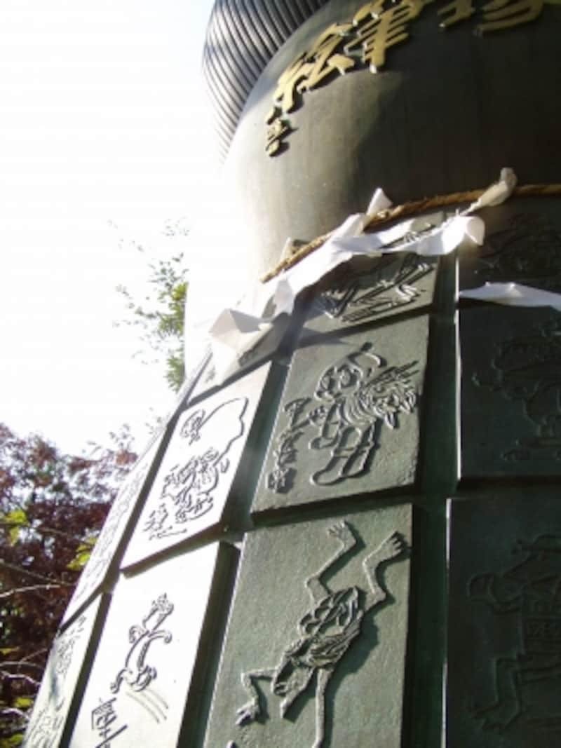 荏筆塚のカッパのレリーフ