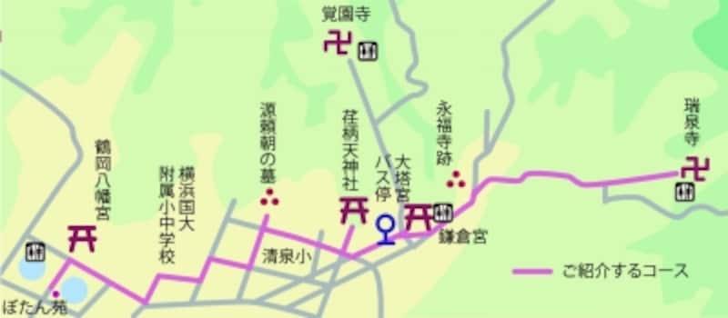 ご紹介するルートの地図