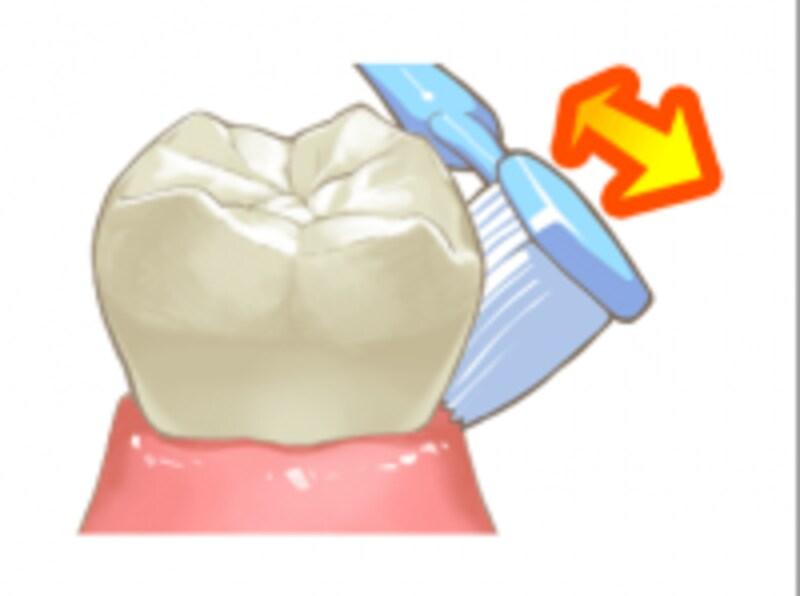 歯ブラシを傾けて磨いてみて