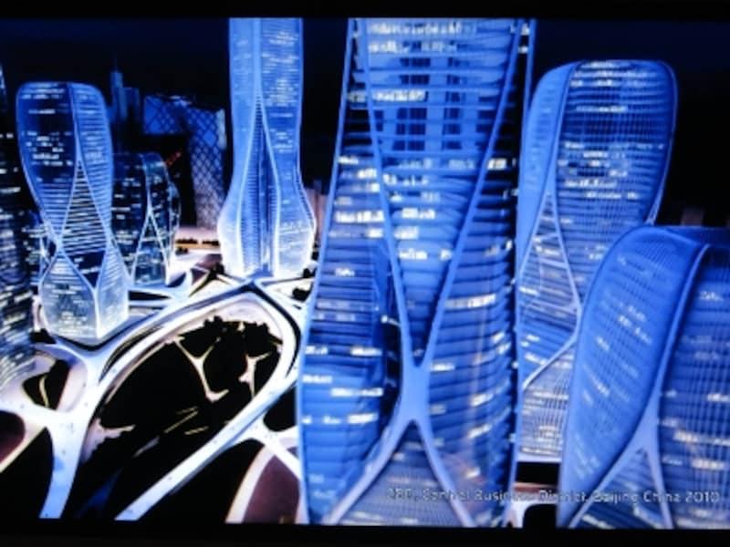 北京商業中心区の画像