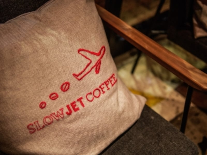 スロージェットコーヒー