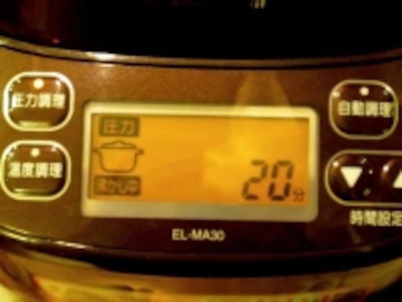 象印・圧力IH鍋【EL-MA30型】