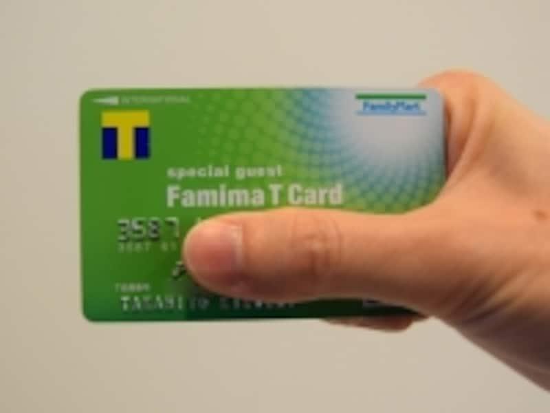 クレジット機能付きのTカードは「ポイントカード」「電子マネー」「クレジットカード」の3つの機能が搭載されている
