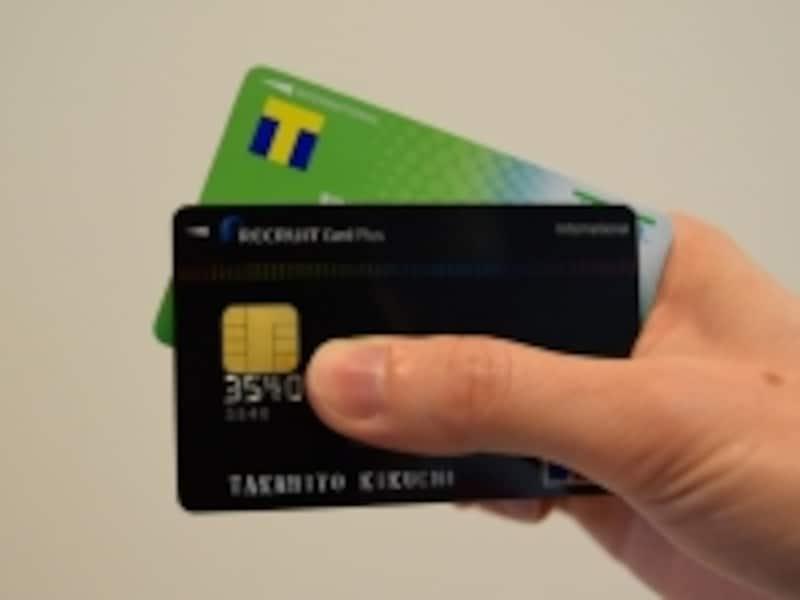 リクルートカードプラス+TカードはTマネーよりも10倍おトク