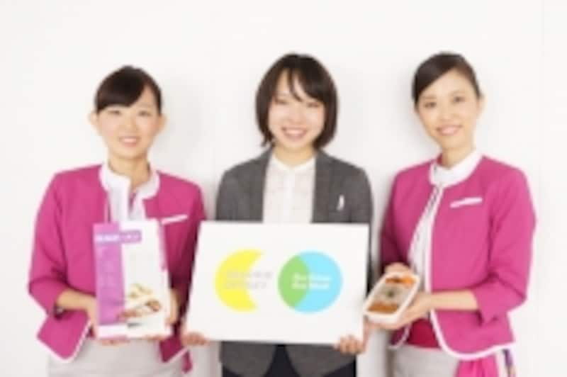 Peach,TFT,機内食,PEACHDELI,低カロリー,カロリーオフセット