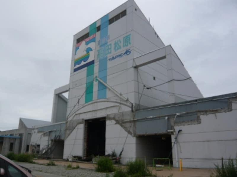 道の駅だった「高田松原タピック45」外観