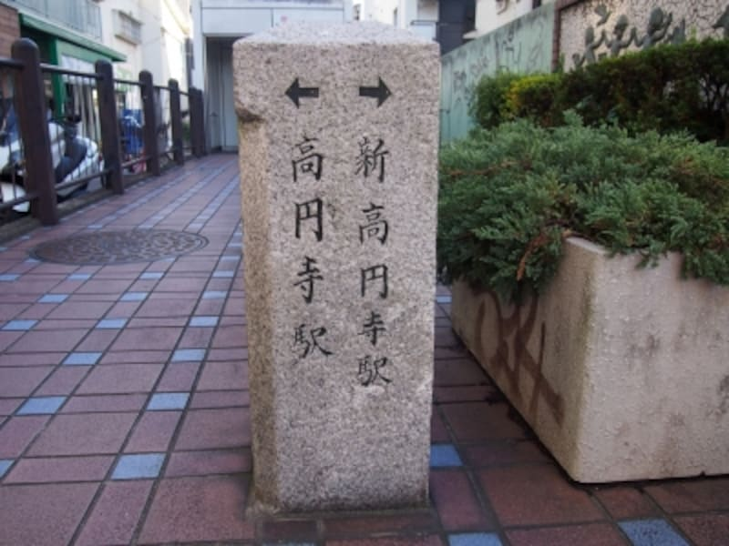 宝橋跡に経つ石碑