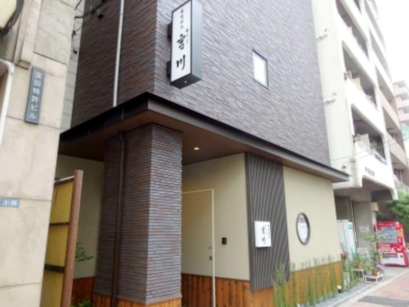 2017年5月建替えリニューアルされた「根ぎし宮川」店舗外観