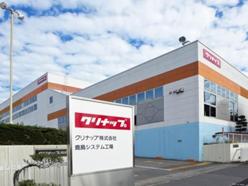 福島県いわき市クリナップのキッチン工場