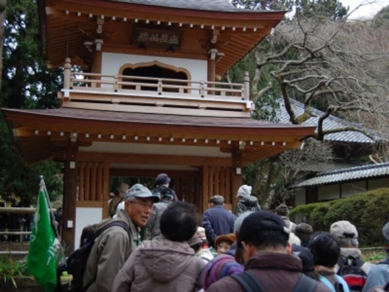 北鎌倉の浄智寺の山門