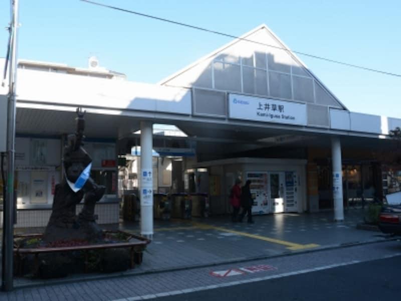 西武新宿線上井草駅南口