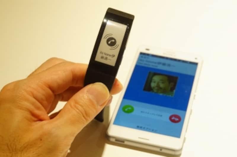 図12スマートフォンの着信を受けることができます。