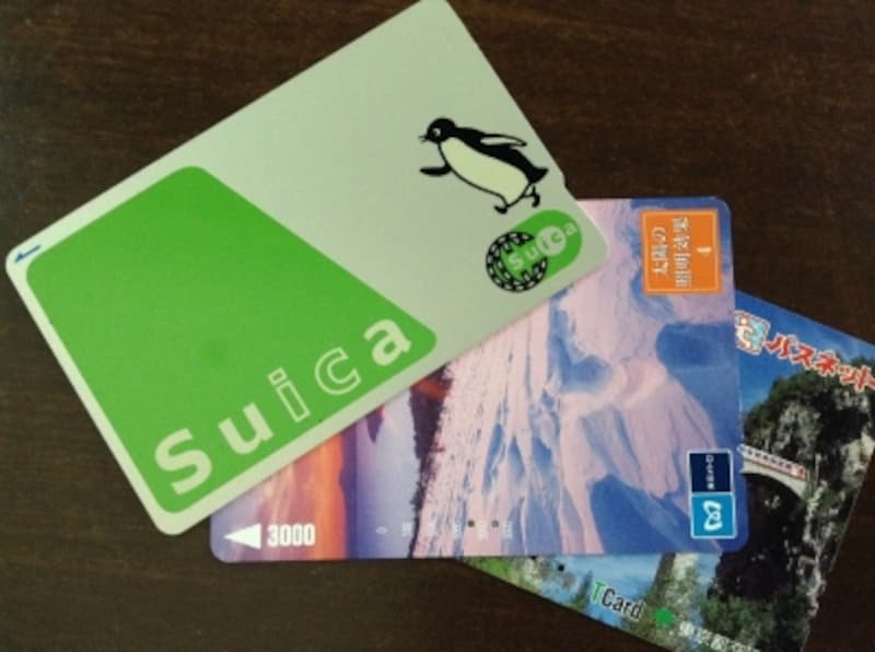 ICカードの残額は使い切るか払い戻しを