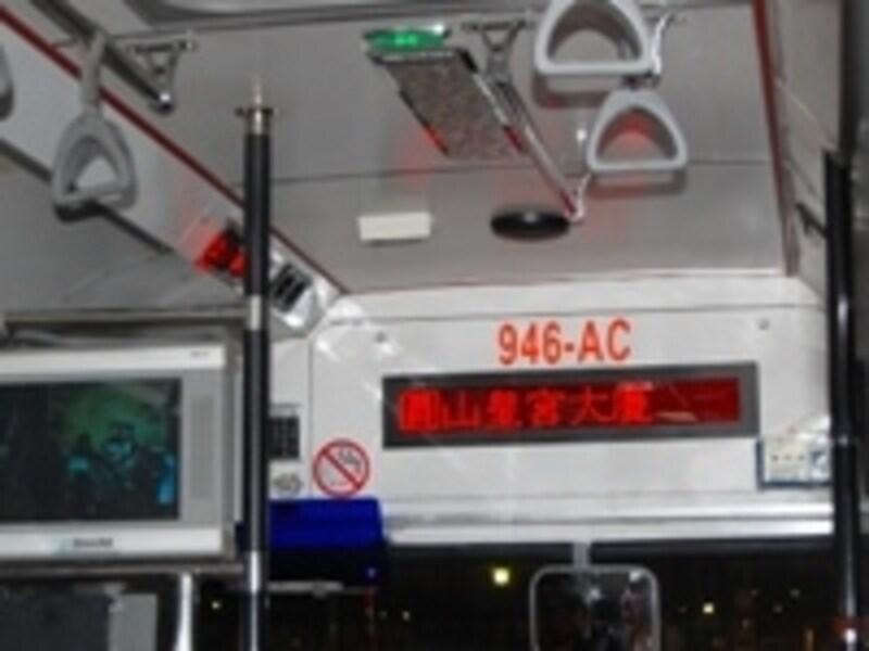 電光掲示板を確認し、降りるバス停が表示されたら『下車鈴』と書かれたブザーを押します
