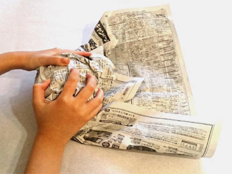 新聞紙をさらに包もう
