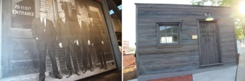 [左]左から、アーサー・ダビッドソン、ウォルター・ダビッドソン、ウィリアム・S・ハーレー、ウィリアム・ダビッドソンundefined[右]創業当時の小屋を再現したもの(ミュージアムではなくH-D本社敷地内にあります)