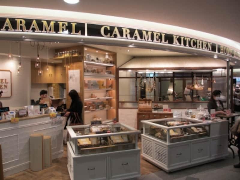 キャラメルキッチン店舗