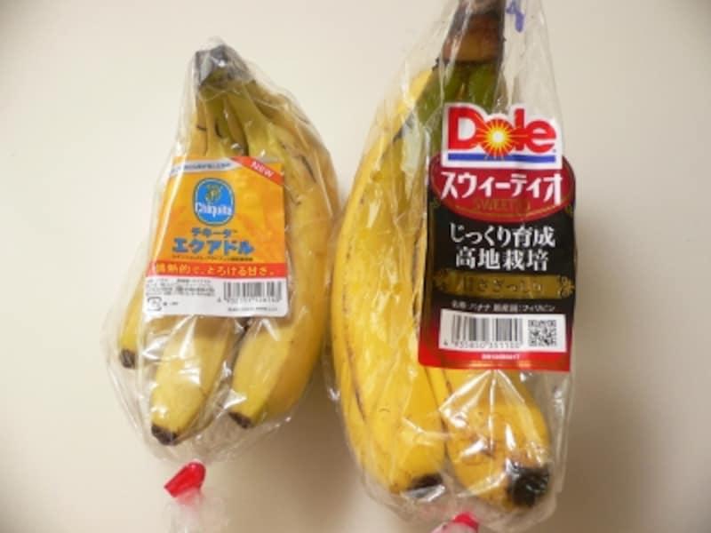 バナナの保存法:選び方