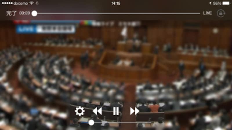 MediaLinkPlayerforDTVを使えば、レコーダーで受信したテレビの映像がスマホで綺麗に再生されています。