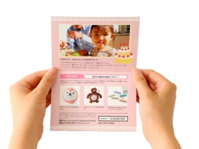 豊富でおしゃれなカードデザイン!