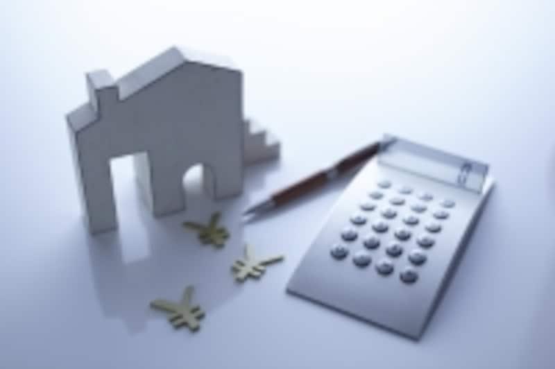 マイホームの頭金を貯めたいけれど、家計簿続けられるかな?