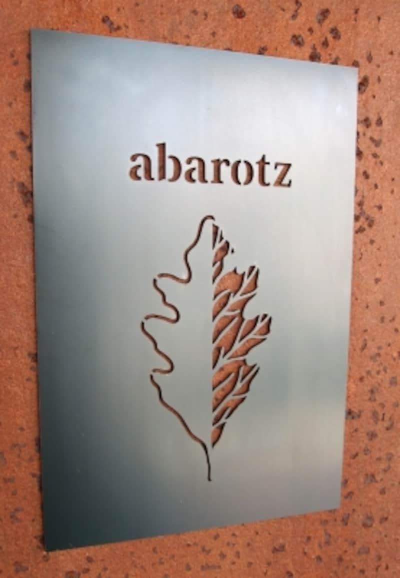 abarotz