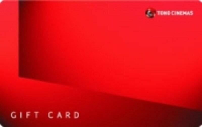 「TOHOシネマズギフトカード」は3種類のレギュラーデザインのカードを発行