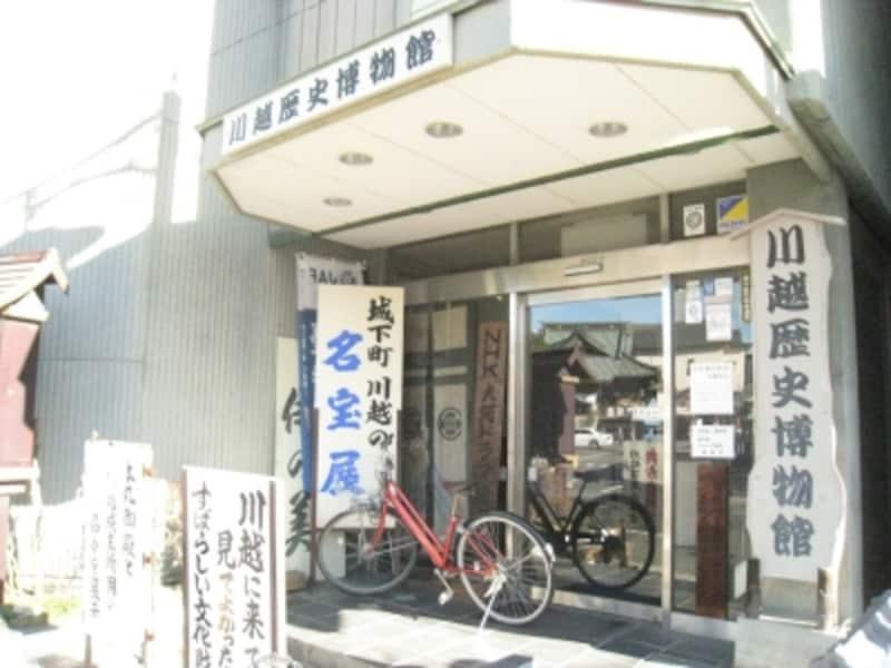 川越歴史博物館入り口
