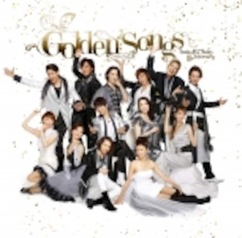 『GoldenSongs』