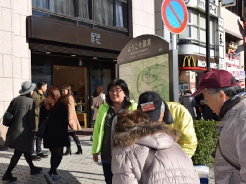 鎌倉駅東口改札を出て左の横浜銀行前