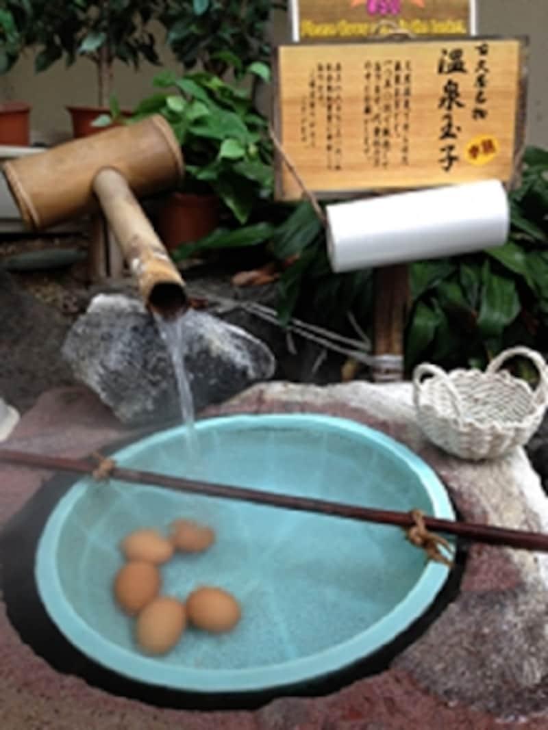 天然温泉の温泉卵は50円