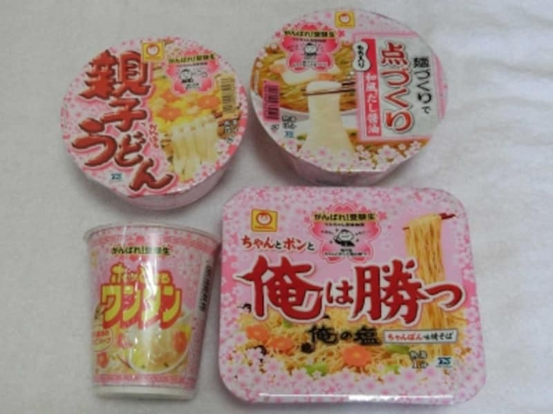 東洋水産マルちゃんカップ麺4種