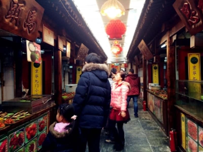 北京九門小吃「老字号」