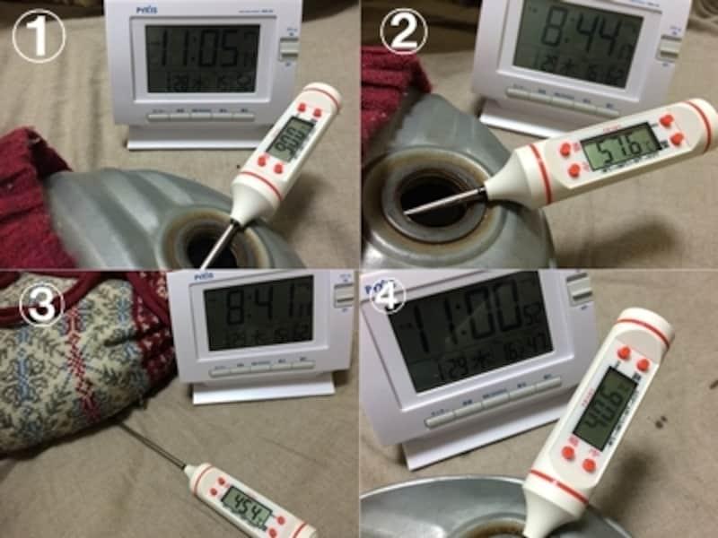 湯たんぽの温度保温性