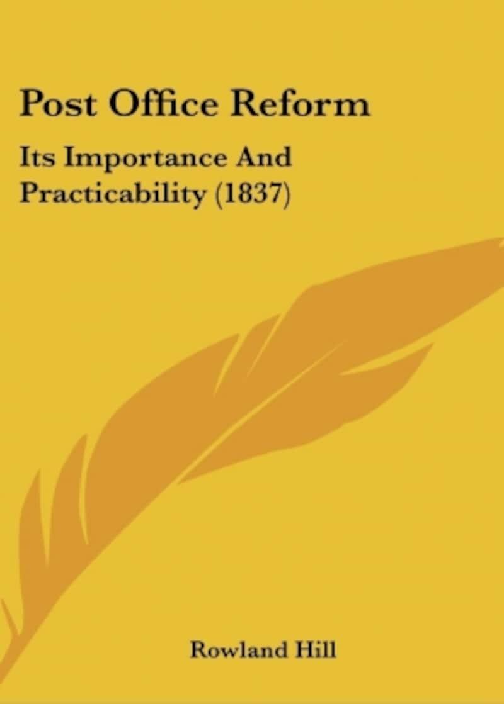 郵便制度の改革