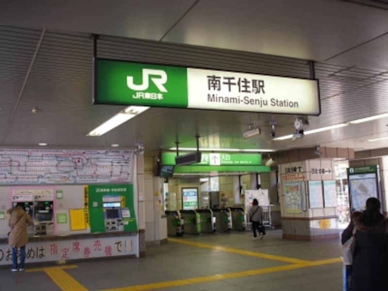 駅から北へ歩き、千住大橋で隅田川を超えていく