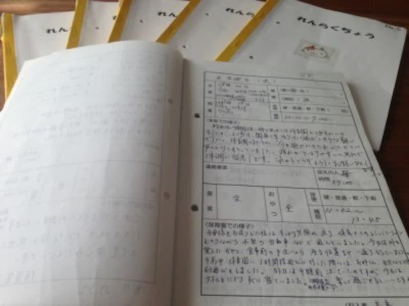 保育園と家庭の連絡帳は、貴重な育児日記