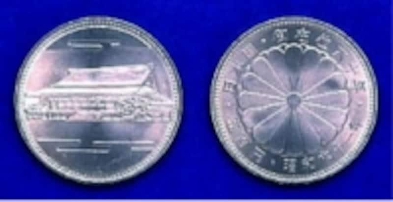 天皇御在位60年記念500円