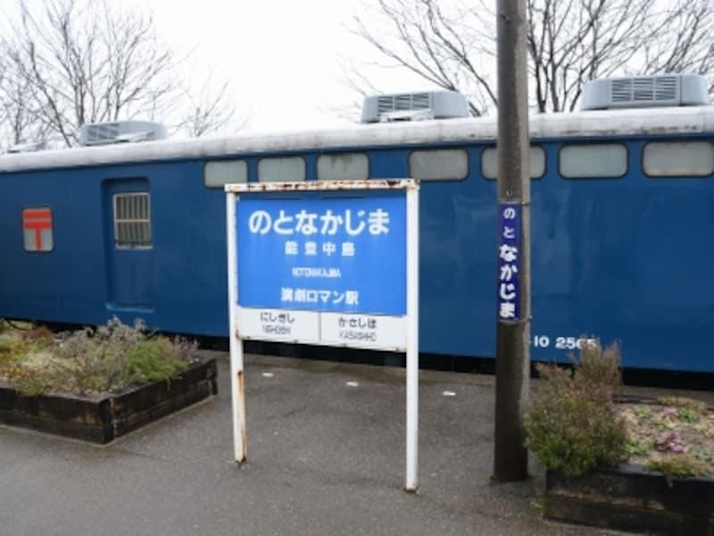 郵便車オユ10