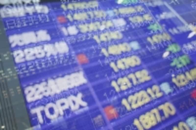 株式投資などを行っている場合、証券会社にマイナンバー通知が必要