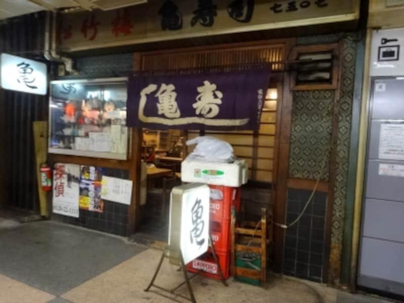 昔ながらのお寿司屋さんだ