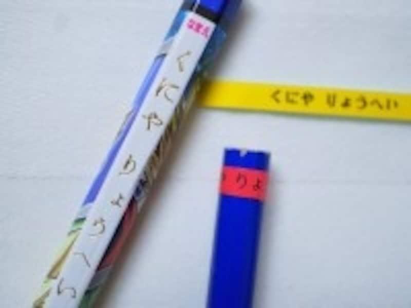 鉛筆の名前入れサービス