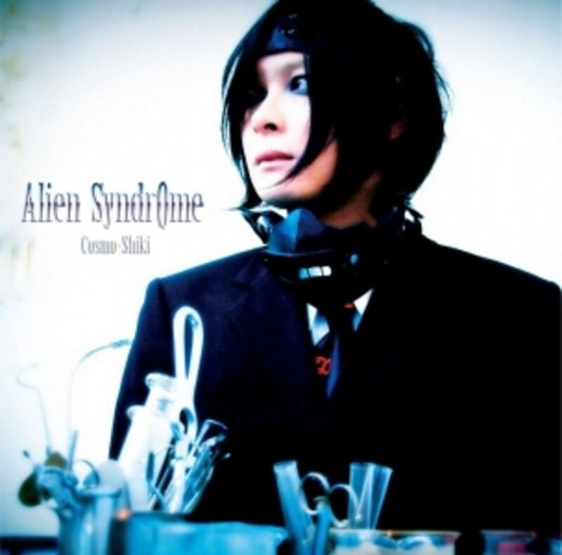 aliensyndrome