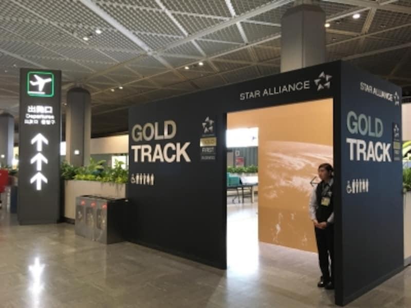 成田空港の第1ターミナルにある優先保安検査場の入口。ANAを含むスターアライアンス・ゴールド資格を持つ上級会員が利用できます
