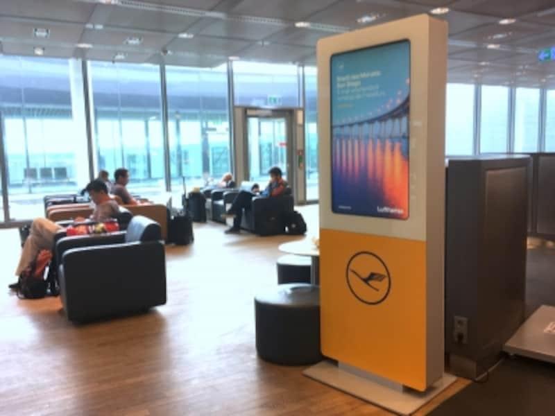 ドイツ・フランクフルト空港にあるルフトハンザ・ドイツ航空のビジネスラウンジ。ANAを含むスターアライアンスの上級会員(一部)が利用可