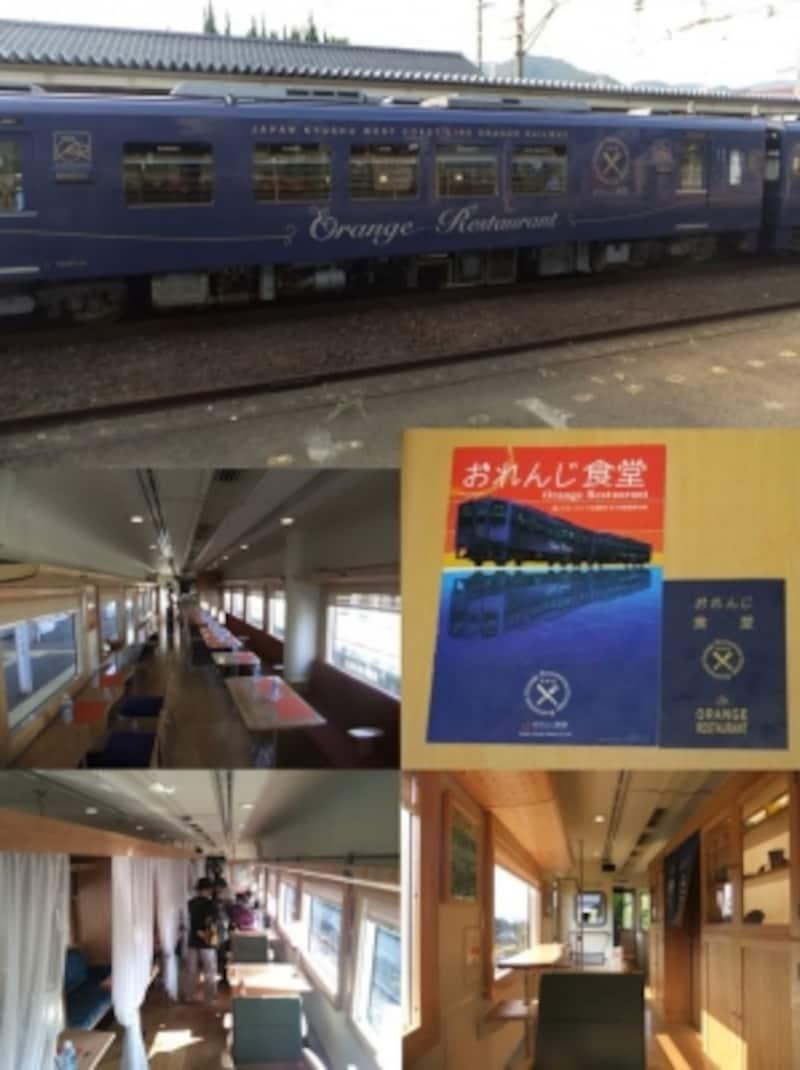 観光列車「おれんじ食堂」の車内