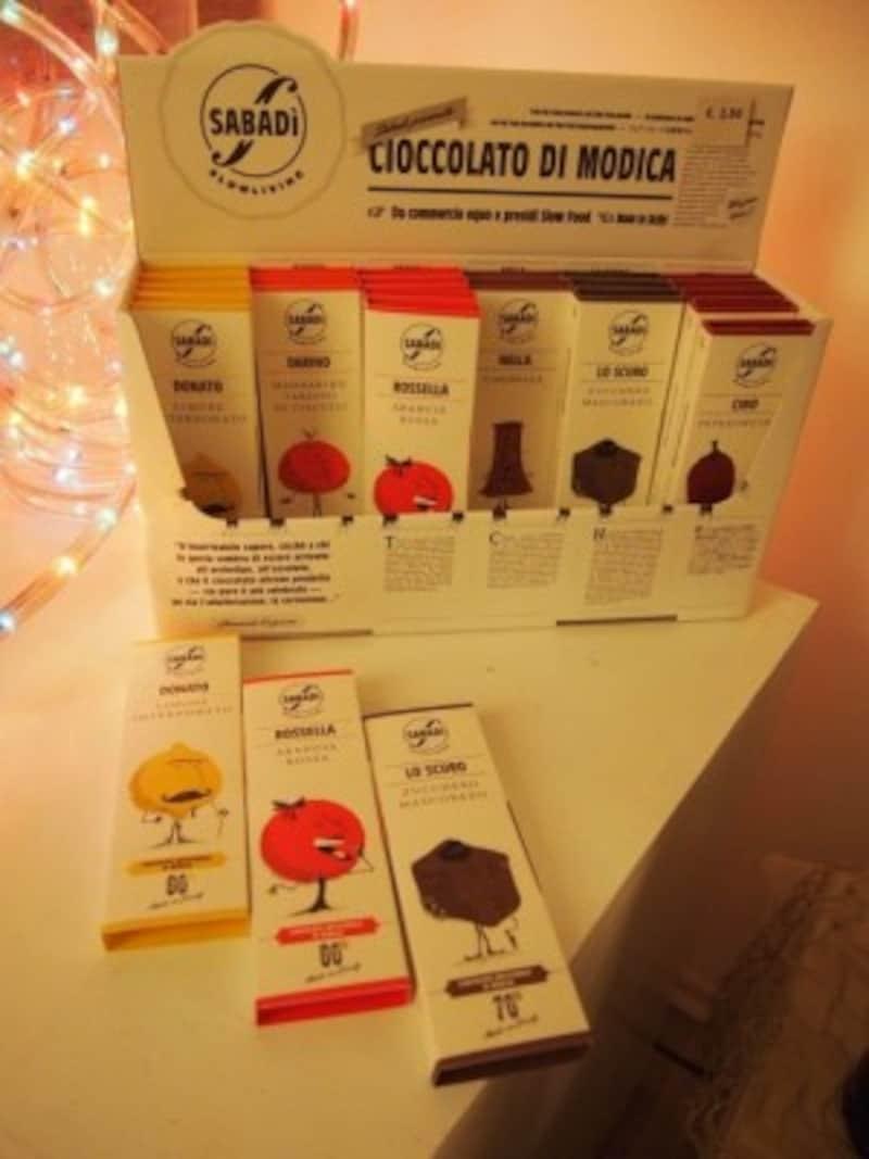 モディカチョコレートの種類