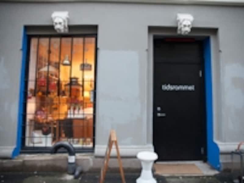お店までのアクセス