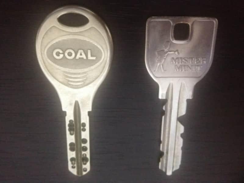 鍵のタイプ